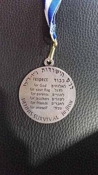 Streetdefence Brabant - Krav Maga Nederland - Medaille